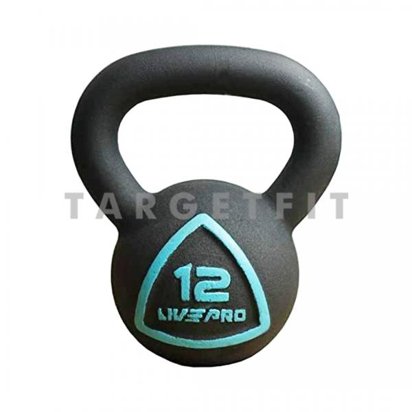Livepro Kettlebell LP8041 12kg